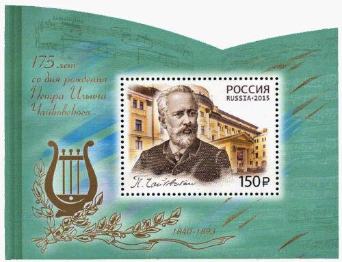 24 октября 2016 года исполнилось 85 лет выдающемуся композитору современности софии асгатовне губайдулиной