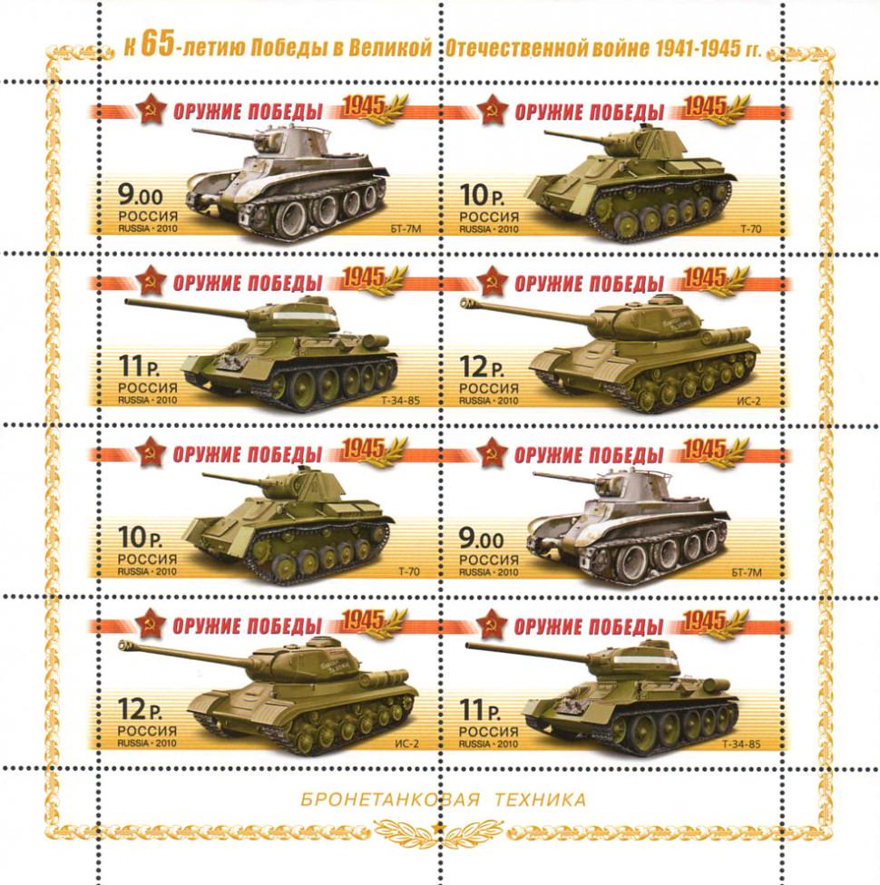 какие танки участвовали великой отечественой войне люди уверены том