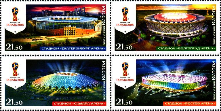 Самара чемпионат волгоград мира 2018